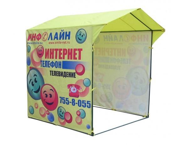 Торговая палатка Митек Домик 2x2 из квадратной трубы ⊡20х20 мм с логотипом