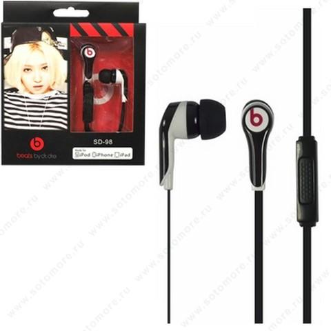 Наушники Monster Beats by dr dre SD-98 проводные с микрофоном и кнопкой ответа черный