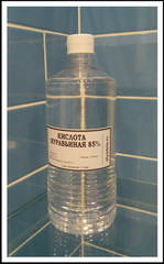 Муравьиная кислота 85%, 1100г.