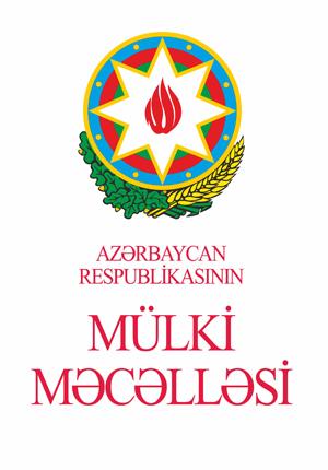 Kitab Azərbaycan Respublikasının Mülki Məcəlləsi | Qanun Nəşriyyatı