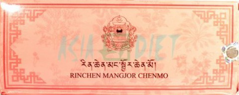 Rinchen Mangjor Chenmo / Ринчен Манджор Чен-Мо ,Men-Tsee-Khang, 1 шт.