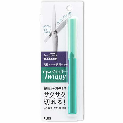 Ножницы Plus Twiggy (green)
