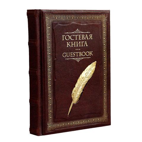 Гостевая книга с литьем