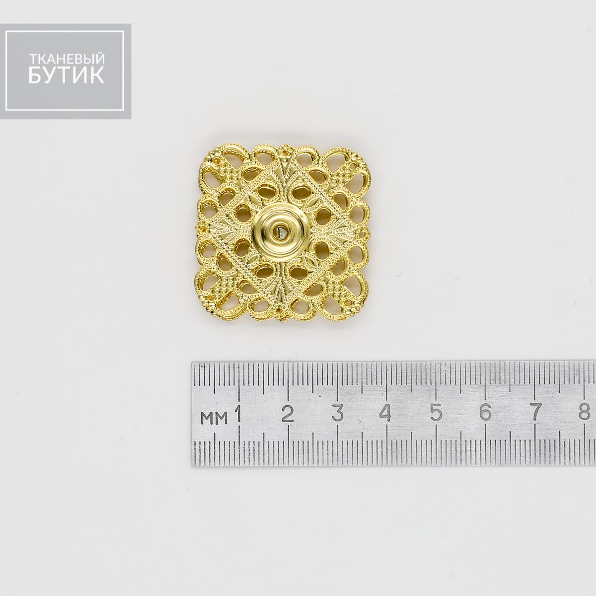 Металлическая кнопка на квадратной ажурной основе