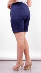 Юрмала. Стильные шорты больших размеров. Синий.