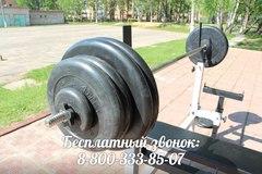 Штанга 120 кг