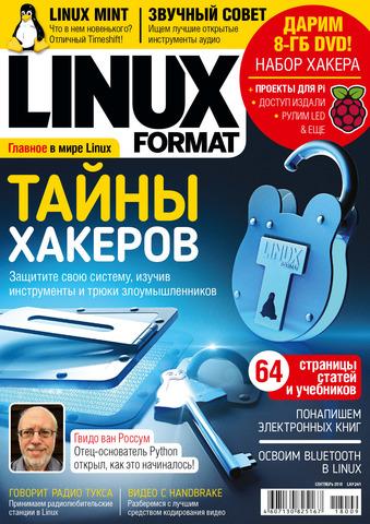Журнал Linux Format #9 + DVD, сентябрь 2018