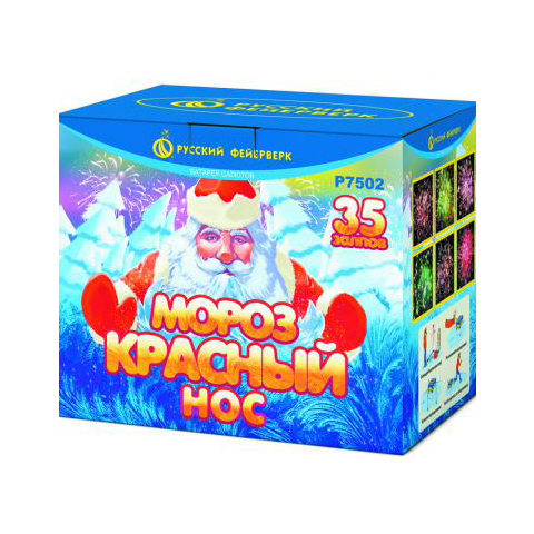 Мороз-Красный нос (1,0х35) Салют Р7502