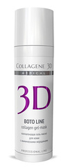 Коллагеновая гель-маска-эксперт для лица BOTO LINE с Syn®-ake комплексом, коррекция мимических морщин, Medical Collagene 3D