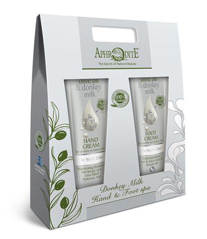 Подарочный SPA-набор для рук и ног с оливковым маслом