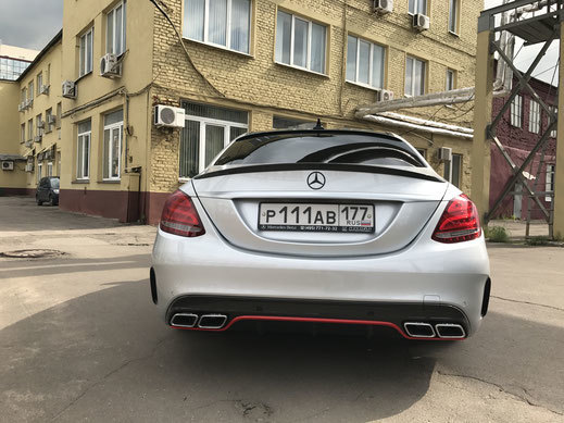 Spoiler boot lid for Mercedes C-class W205