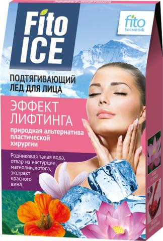 Фитокосметик FITOICE Лед для лица Подтягивающий Эффект лифтинга 8*10мл