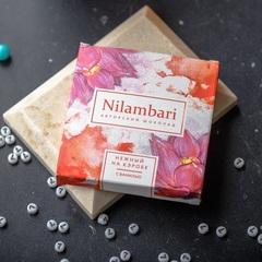 Шоколад Nilambari нежный на кэробе с ванилью, 65 г