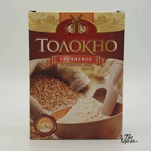 Толокно гречневое из томленого зерна ВАШЕ ЗДОРОВЬЕ, 250 гр