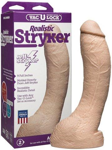 Насадка для страпона фаллоимитатор реалистик  JEFF STRYKER PVC (18,8 х 4,8 см)