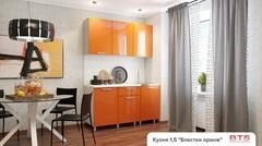 Кухня 1,5м МДФ