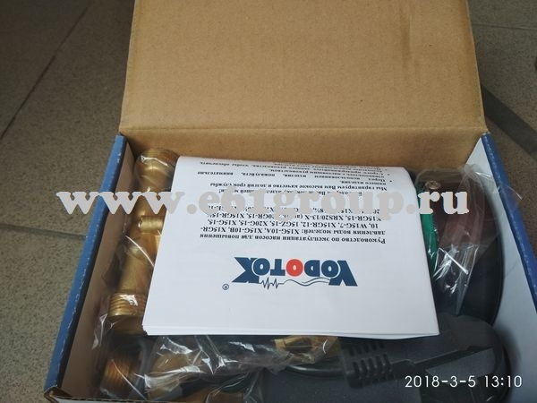 Насос Vodotok (XinWilo) для подкачки X15GR-15, гор. и хол.вода, 1,5 бар. цена
