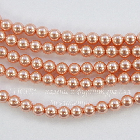 5810 Хрустальный жемчуг Сваровски Crystal Rose Peach круглый 4 мм, 10 штук