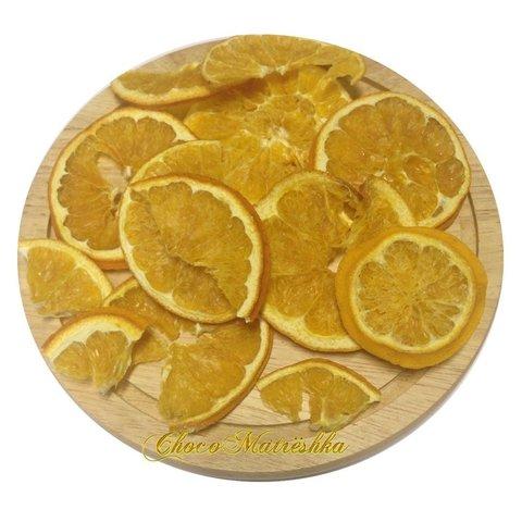Апельсин сушеный, без сахара