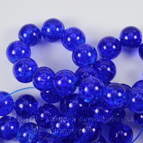 """Бусина стеклянная """"Крэкл"""", шарик, цвет - кобальт, 8 мм, нить"""