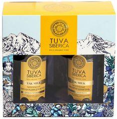 Набор Питательный Tuva Siberica