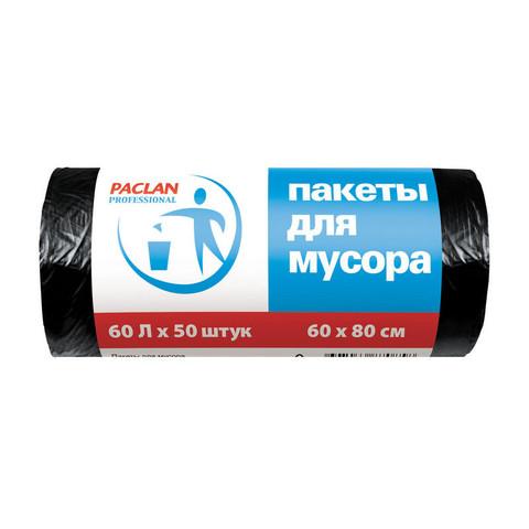 Мешки для мусора ПНД 60л 60x80см 6,2мкм черные 50шт/рул Paclan Professional