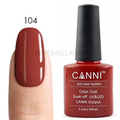 Canni Canni, Гель-лак 104, 7,3 мл 104.jpg