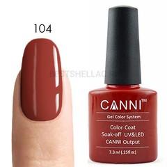 Canni, Гель-лак 104, 7,3 мл