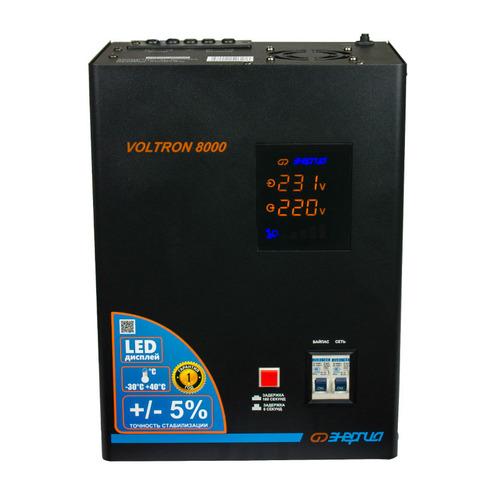 Стабилизатор напряжения Энергия Voltron 8000 (5%)