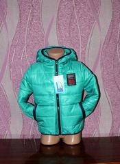 Детская куртка на синтепоне, бирюза
