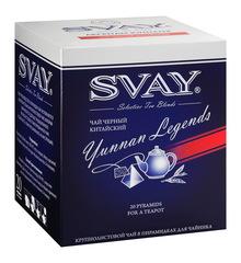 Чай  Svay Yunnan Legends (Легенды Юннаня) черный китайский в пирамидках для чайников (20 пирамидок по 4 гр.)
