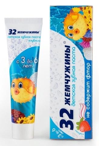 МОДУМ Зубная паста А001-276 32 ЖЕМЧУЖИНЫ Детская с 3-6 лет Клубника 60мл