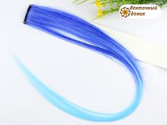 Канекалон омбре темно-синий с светло-голубым