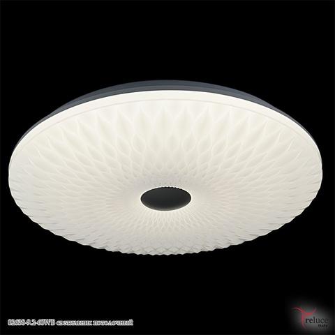 02638-9.2-60WB светильник потолочный
