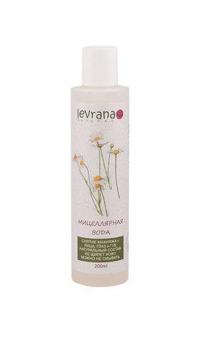 Levrana, Мицеллярная вода Ромашка для снятия макияжа с лица, век и губ, 200мл