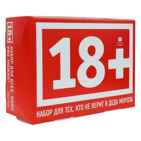 Набор для взрослых 18+