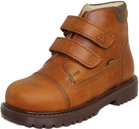 Ботинки арт. 201-522