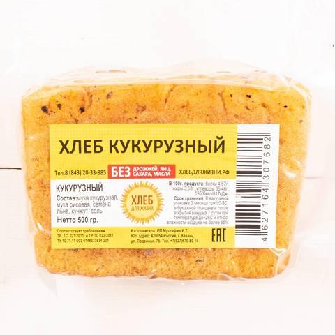 Хлеб Кукурузный БЕЗ ГЛЮТЕНА,