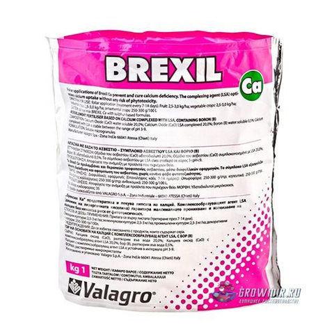 Brexil Ca (Хелат Кальция) 25 гр.  Россия