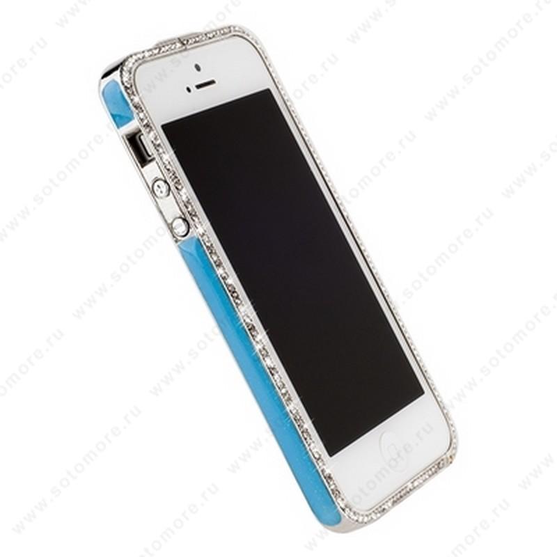 Бампер Newsh металлический для iPhone SE/ 5s/ 5C/ 5 со стразами голубой