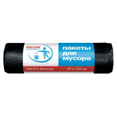 Мешки для мусора ПНД 160л 87x120см 30мкм черн 20шт/рул PaclanProfessional