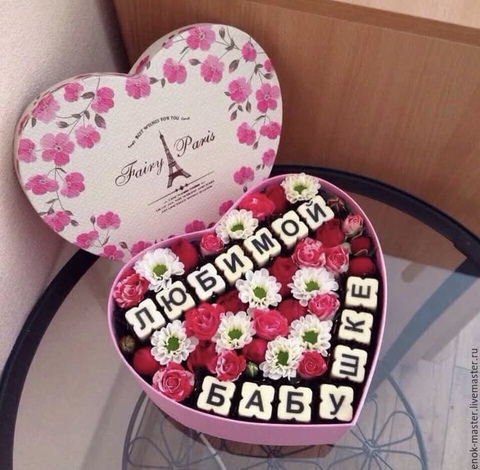 Цветы и шоколадные буквы «Любимой бабушке» #19141