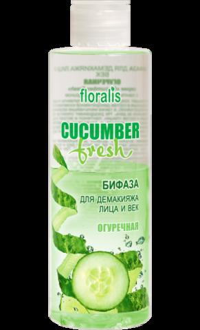 Floralis Cucumber Fresh Бифаза для демакияжа лица и век Огуречная 200мл