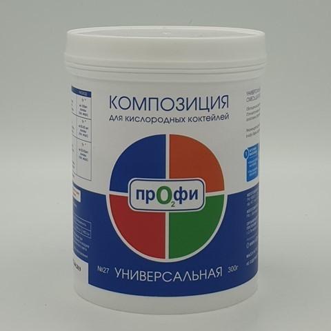 Композиция для кислородных коктейлей УНИВЕРСАЛЬНАЯ №27, 300 гр