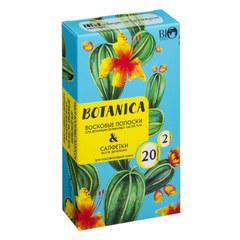 Botanica набор для депиляции, деликатных частей...