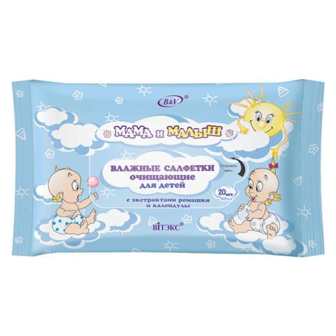 Витэкс Мама и малыш Влажные салфетки Очищающие для детей с экстрактами ромашки и календулы 20 шт