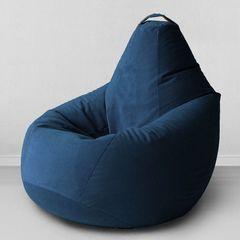 Кресло-мешок синий
