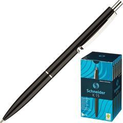 Ручка шариковая SCHNEIDER K15 корпус черный/стержень черный 0,5мм Германия