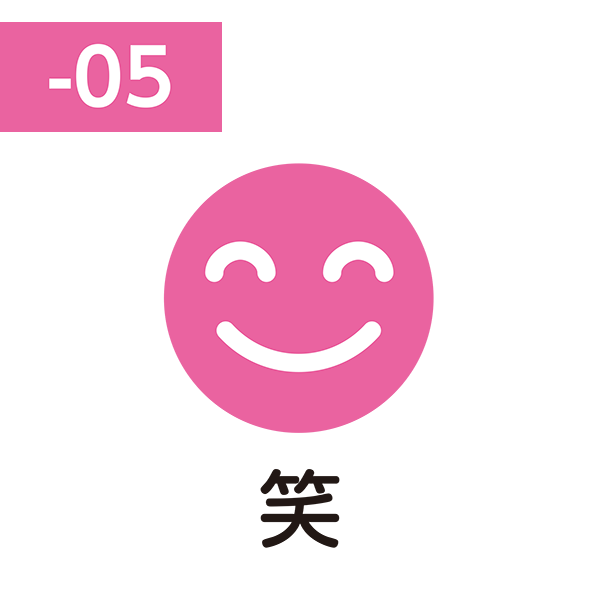 FriXion Stamp (笑 / emi / смайл)