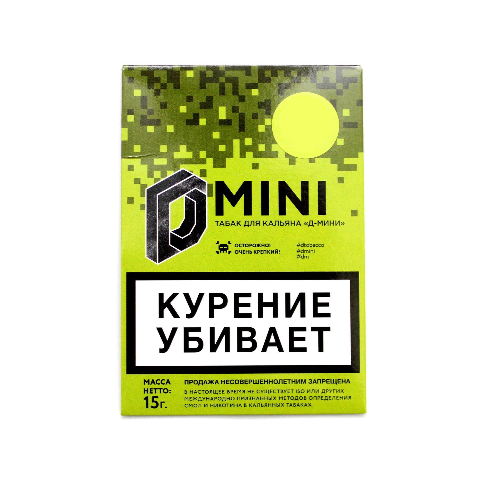 Табак для кальяна D Mini Melon (Дыня) 15 г.